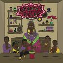 Granny's Res EP/Soul'Art