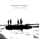 A Story Of A Man/Hoshiko Yamane