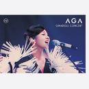 Ginadoll Concert Live/AGA