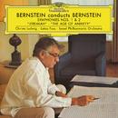 バーンスタイン:交響曲第1番<エレミア> & 第2番<不安の時代>/Christa Ludwig, Israel Philharmonic Orchestra, Leonard Bernstein, Lukas Foss