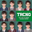 DON'T STOP THE DANCING/TRCNG
