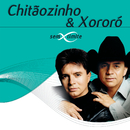Chitãozinho & Xororó Sem Limite/Chitãozinho & Xororó
