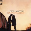 スピーク・ライク・ア・チャイルド/Herbie Hancock