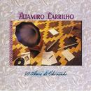 50 Anos De Chorinho/Altamiro Carrilho