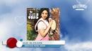 Dil Kya Kare (Lyric Video)/Kishore Kumar