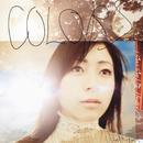 COLORS/宇多田ヒカル