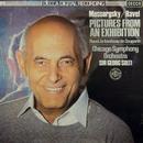 ムソルグスキー(ラヴェル編):組曲<展覧会の絵>/ラヴェル:クープランの墓/Sir Georg Solti, Chicago Symphony Orchestra
