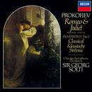 プロコフィエフ:<ロメオとジュリエット>(抜粋)、交響曲第1番<古典>/Sir Georg Solti, Chicago Symphony Orchestra