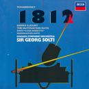チャイコフスキー:大序曲<1812年>、幻想序曲<ロメオとジュリエット>、<くるみ割り人形>組曲/Sir Georg Solti, Chicago Symphony Orchestra
