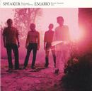 Emaho/Speaker
