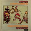 ストラヴィンスキー:バレエ<春の祭典>/Sir Georg Solti, Chicago Symphony Orchestra