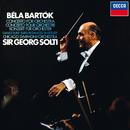 バルトーク:管弦楽のための協奏曲、舞踏組曲/Sir Georg Solti, Chicago Symphony Orchestra