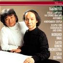 Takemitsu: November Steps; Viola Concerto; Eclipse/Seiji Ozawa, Saito Kinen Orchestra