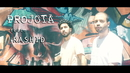 Segura Seu BO (feat. Rashid)/Projota
