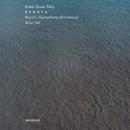 エリッキ=スヴェン・トゥール:ストラタ/Nordic Symphony Orchestra, Anu Tali