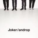 Joker/androp