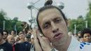 Nappeux (feat. Grems)/Roméo Elvis, Le Motel