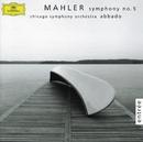 マーラー:交響曲第5番/Chicago Symphony Orchestra, Claudio Abbado