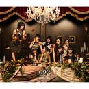 092 (TYPE-C)/HKT48