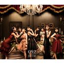 092 (TYPE-D)/HKT48