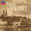 スメタナ:連作交響詩<わが祖国>/Czech Philharmonic, Jiri Belohlavek