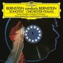 Bernstein: Songfest, Chichester Psalms/National Symphony Orchestra Washington, Israel Philharmonic Orchestra, Leonard Bernstein, Wiener Jeunesse-Chor