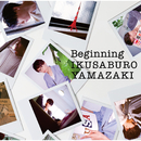 Beginning/山崎育三郎