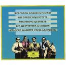 モーツァルト:弦楽五重奏曲全集/Cecil Aronowitz, Amadeus Quartet