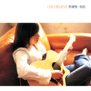 I Do Believe/Tanya Chua
