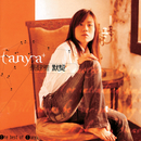 The Best Of Tanya/Tanya Chua