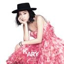 Best of Kary/Kary Ng