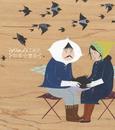 Shi Qing . Hua Yi (CD (2nd edition))/Ivana Wong