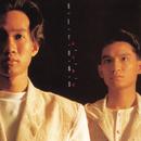 Zheng Dong 10 X 10 Wo Zhi Ai Chang Pian - Mi Mi Jing Cha (CD)/Beyond