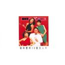 Lou Shi Feng & Ten Women (Vol. 2)/Shi Feng Lou