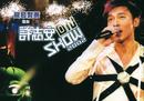 Xu Zhi An On Show 2002/Zhi An Xu