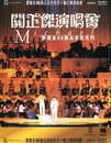 Ban Li Jin 88 Ji Pin Yin Se Xi Lie - Michael Kwan Yan Chang Hui (2 CDs)/Michael Kwan