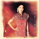 Goodbye My Love - Teresa Teng Box Set Vol. 4/Teresa Teng
