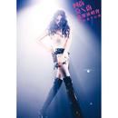 The Original Karen Mok Show At Taipei Arena/Karen Mok