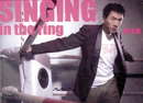 Singing In The Ring/Wilfred Lau