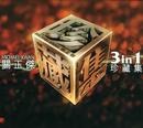 Michael Kwan (3 in 1 Box Set)/Michael Kwan