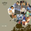 Mandarin Greatest Hits Of Angus Tung/Angus Tung