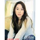 Lonely Ballerina/Evonne Hsu