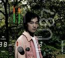U 87 (CD)/Eason Chan