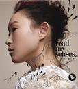 Read My Senses... (CD)/Ivana Wong