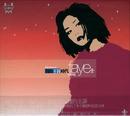 Wo Di Wong Fei Shi Dai (Taiwan Version)/Faye Wong
