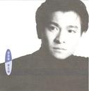 Lai Sheng Yuan/Andy Lau