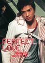 Perfect Love/Daniel Chan