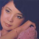Teresa Teng/Teresa Teng