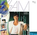BTB  3EP Sam Hui/Sam Hui