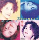 More Shirley/Faye Wong